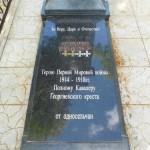 памятник Морохову