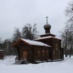 первый+храм+новомучеников