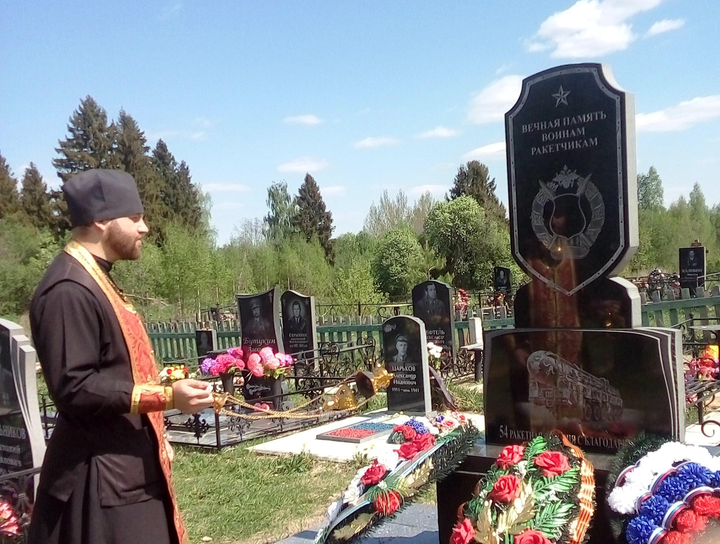 Памятник с крестом Тейково Мемориальный комплекс с барельефом в человеческий рост Западная Двина