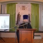 Руководитель комиссии по канонизации иерей Сергий Пометнев