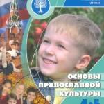 uchebnik1