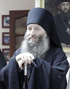 Гурий (Федоров), епископ Арсеньевский и Дальнегорский (Приморская митрополия)