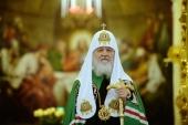 Проповедь Святейшего Патриарха Кирилла в день памяти святителя Николая Чудотворца в Храме Христа Спасителя