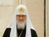 Слово Святейшего Патриарха Кирилла на заключительном торжественном заседании Архиерейского Собора Русской Православной Церкви